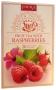 IMPRA ovocný čaj Raspberries